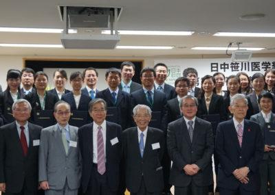 日中笹川医学奨学金制度第39期研究報告会・修了式を開催しました