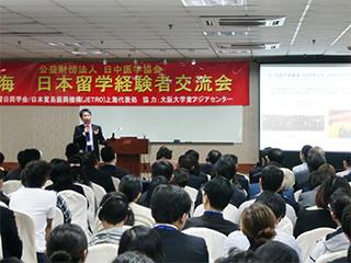 支持日本医疗在中国的拓展
