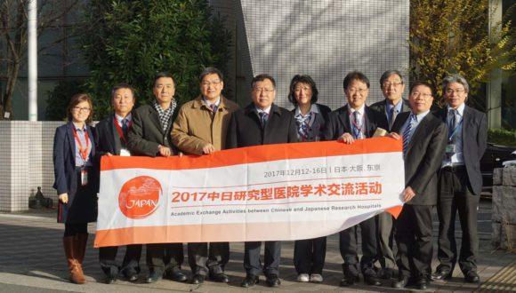 山東省病院長訪日団を招請しました