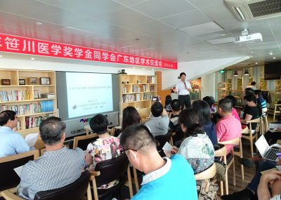 笹川同学会広東支部交流会が深圳市で開催されました