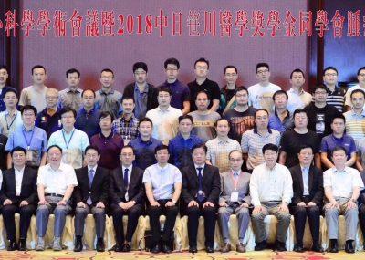 笹川同学会新規事業《日中ハイエンド医学フォーラム-がん診断治療-》が瀋陽で開催されました