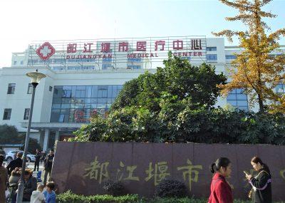 成都・都江堰市医療センターの医療支援活動を視察しました