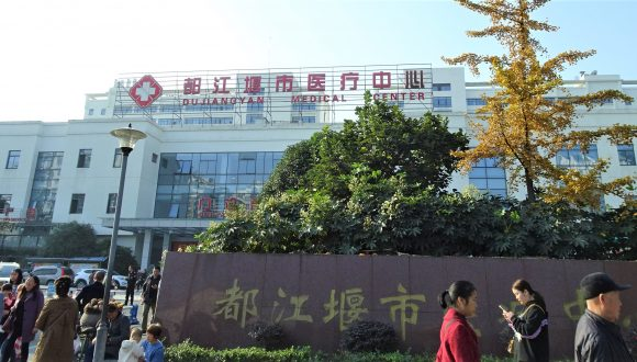 视察成都都江堰医疗中心医疗支援活动