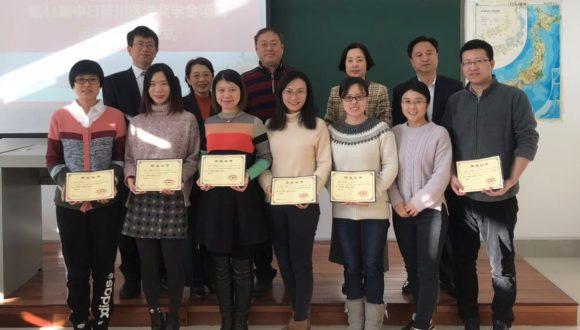 日中笹川医学奨学金制度第41期生〈学位取得コース〉の日本語研修修了式が行われました