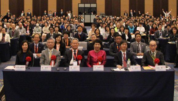 第4回世界中医薬学会連合会アジア太平洋地域中医薬サミットが開催されました【後援事業】
