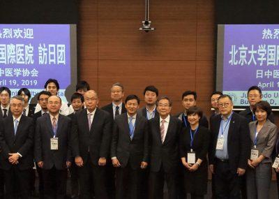 北京大学国際医院訪日団を招請しました