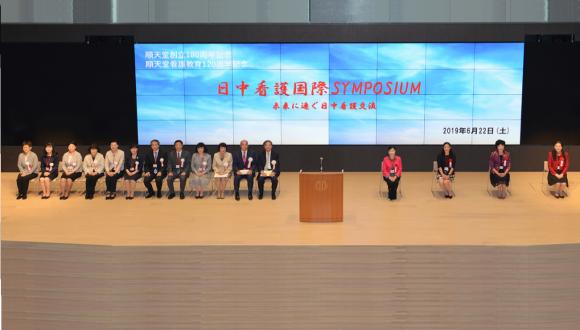 日中看護国際シンポジウムが開催されました【後援事業】