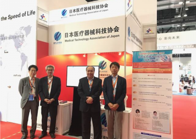 CHINA-HOSPEC 2019于北京圆满召开【后援工作】