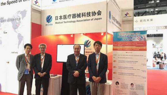 CHINA-HOSPEC 2019が北京で開催されました【後援事業】