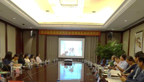 笹川同学会吉林地区学術交流会議が開催されました