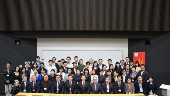 2019年笹川医学奖学金同学会日本分会学术研讨会圆满召开(合办项目)