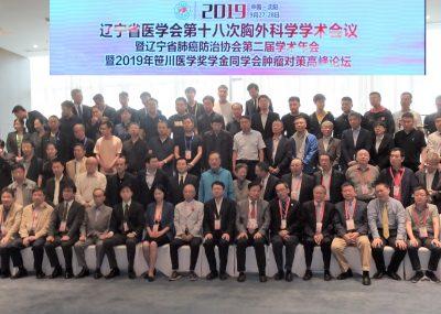 笹川同学会事業【がん対策日中ハイエンド医学フォーラム】を開催しました