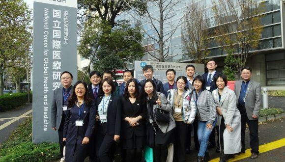 JICA受託事業:中国国別研修「感染症対策」研修を実施しました