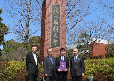 中日笹川医学奖学金项目<攻读学位型>研究员取得东京药科大学博士学位!