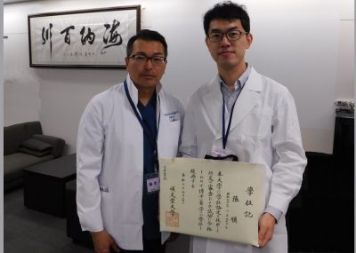 日中笹川医学奨学金制度<学位取得コース>研究者が順天堂大学で博士学位を取得!