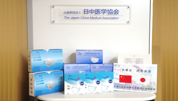 【COVID-19】中国大使館からN95マスク・サージカルマスクが寄贈されました