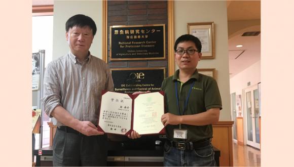 日中笹川医学奨学金制度<学位取得コース>研究者が帯広畜産大学で博士学位を取得!