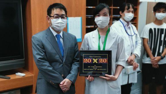 日中笹川医学奨学金制度<学位取得コース>研究者が慶応義塾大学で博士号取得!