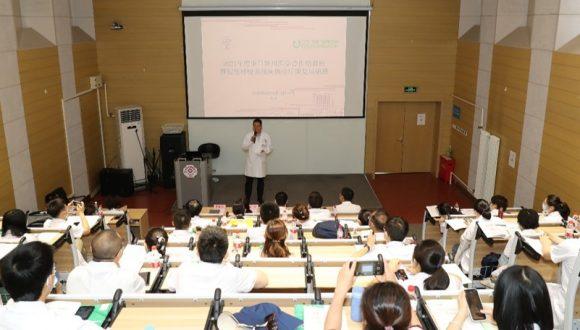 中日友好医院で二級病院医師に対する呼吸器疾患研修を実施しました